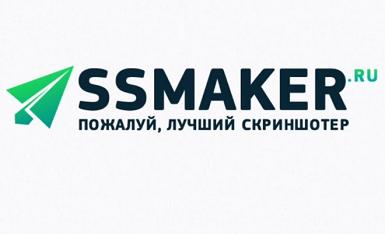 SSmaker