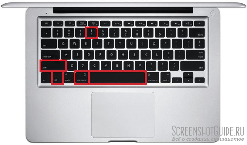 Как сделать скриншот экрана на ноутбуке macbook