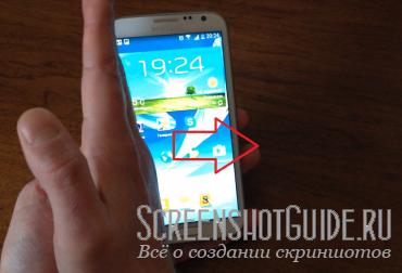 Делаем скриншот на Самсунге проводя ладонью по экрану